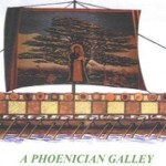 phoeniciangalley